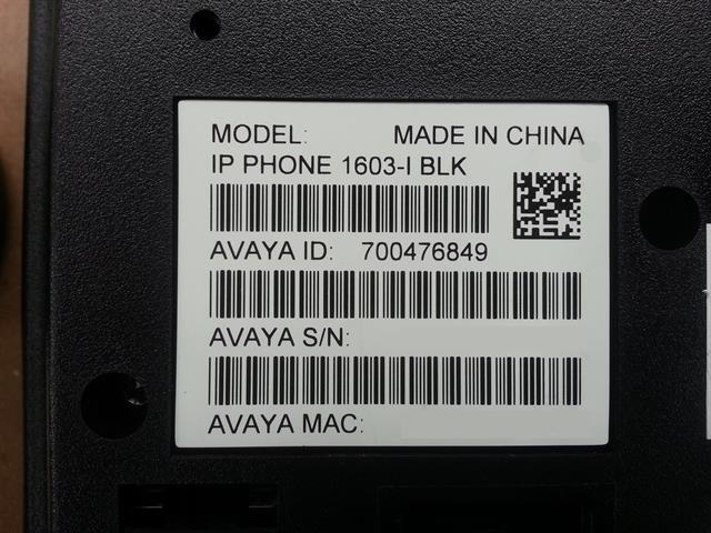 1603-I / 700476849 Avaya image