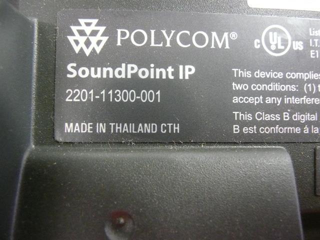 2200-11300-001 (IP 300 SIP) Polycom image