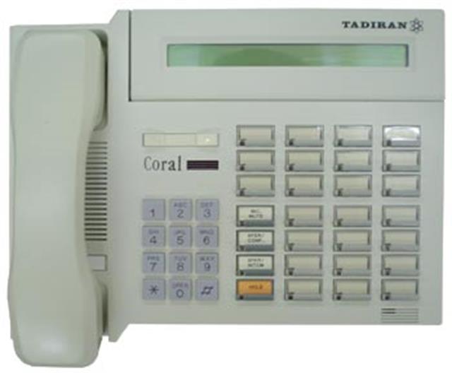 DKT2322 (440962600) V5 or Higher Ash Tadiran image