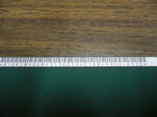 E16B-9900-R030 - V02 Fujitsu image