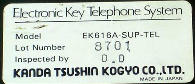 EK616A-SUP-TEL (B Stock) Kanda image
