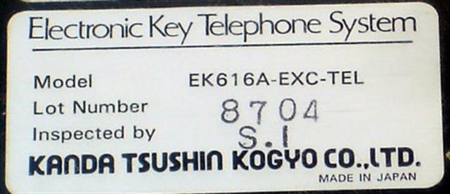 EK616A-EXC-TEL (B Stock) Kanda image