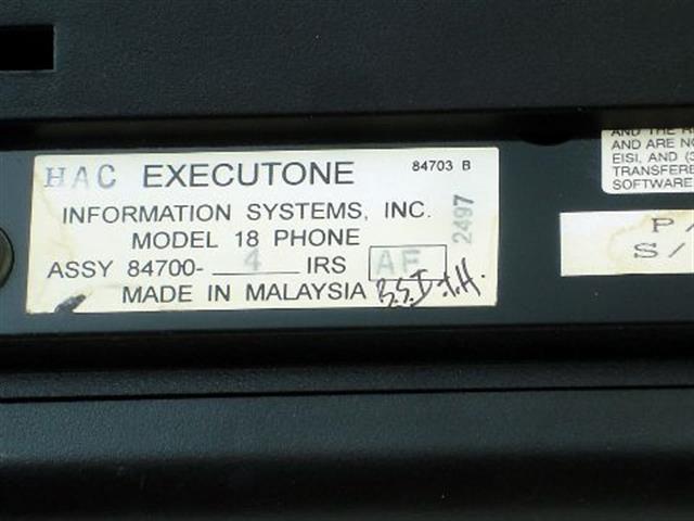 84700 (M18) Executone- Isoetec image
