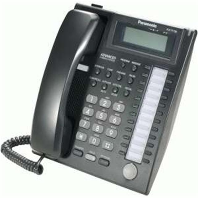KX-T7736B - (NIB) Panasonic image