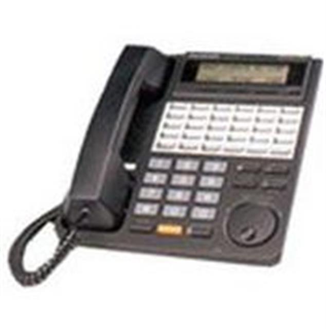 KX-T7433B (B-Stock) Panasonic image
