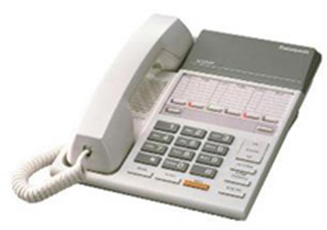 KX-T7250 (B-Stock) Panasonic image