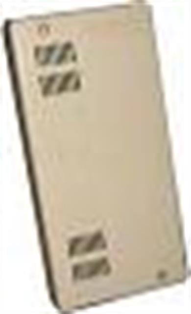 Panasonic VB-2089P [NIB] Module image