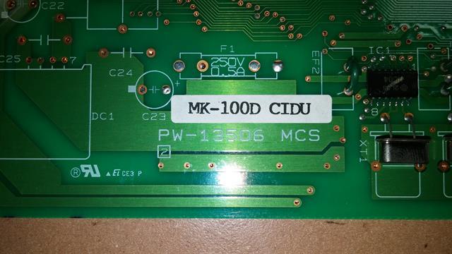 CIDU-100D WIN image
