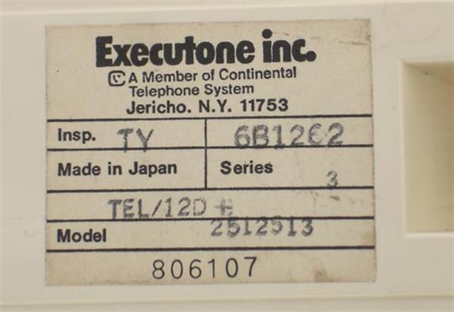 2512513 Executone- Isoetec image