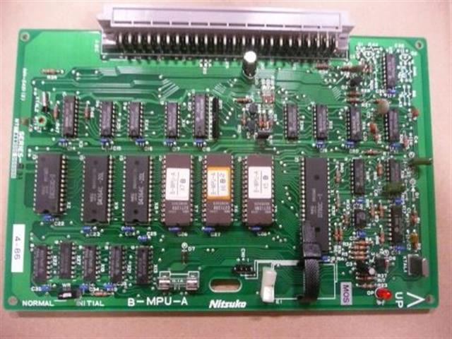 B-MPU-A / 15165 Nitsuko - Tie image