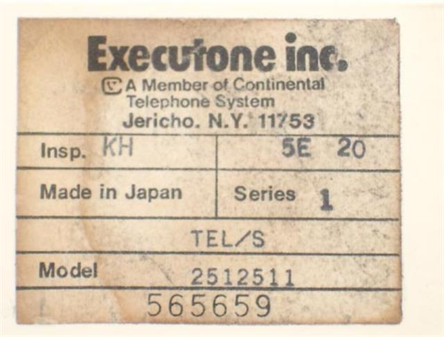 2512511 Executone- Isoetec image