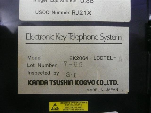 EK2064-LCDTEL-A Kanda image