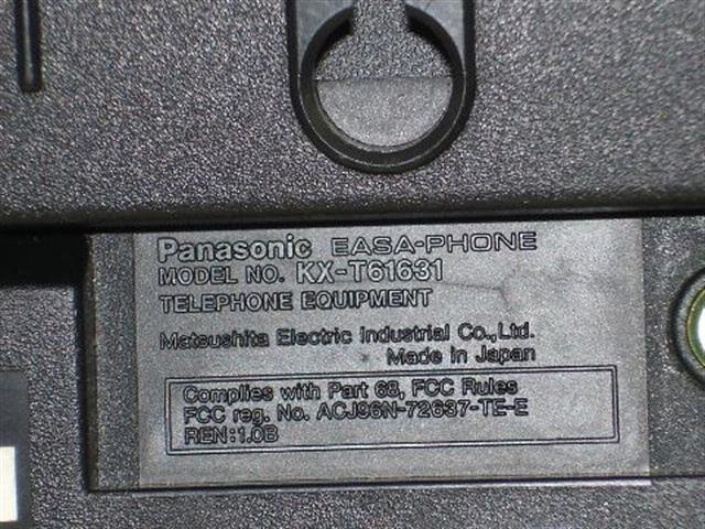 KX-T61631 Panasonic image