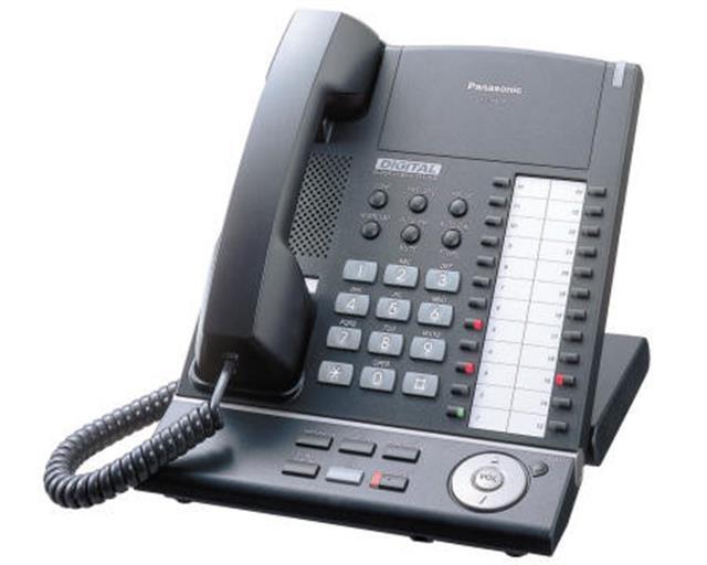 KX-T7625B Panasonic image