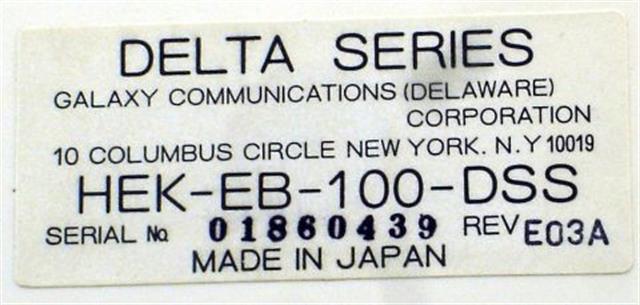 HEK-EB-100-DSS (B Stock) Galaxy image