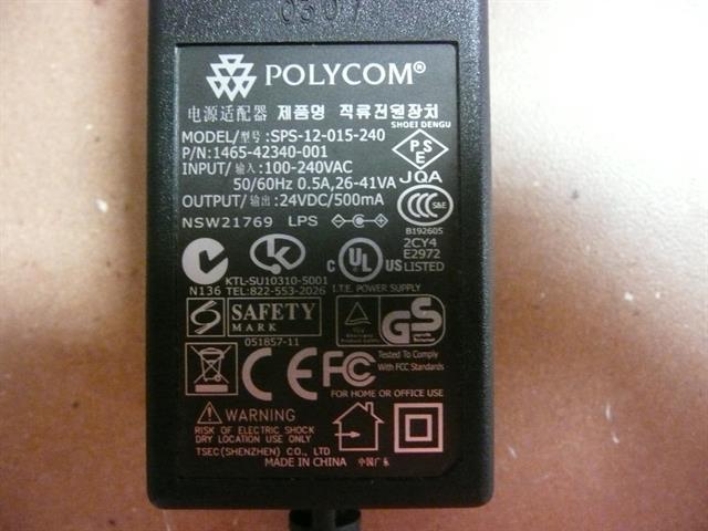 1456-42424-001 Polycom image