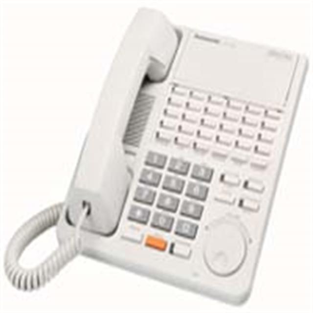 KX-T7425 (B-Stock) Panasonic image