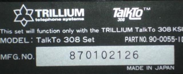 Trillium 90-0055 (NIB) Phone image