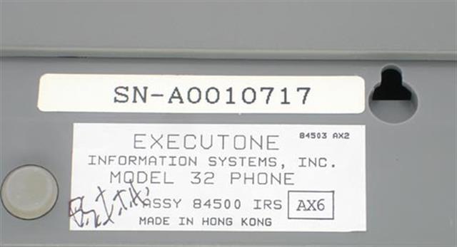 84500 (M32) (B Stock) Executone- Isoetec image