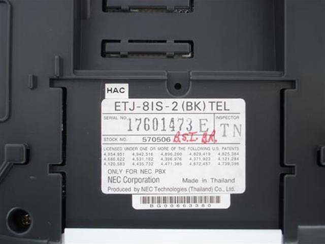 ETJ-8IS-2 (NIB) NEC image