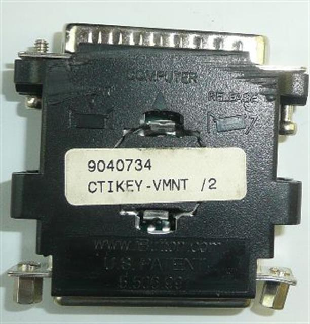 ACDXP-DVA16 Comdial image