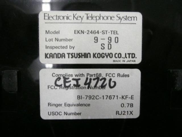 EKN2464 ST TEL Kanda image