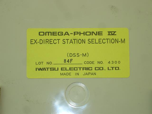 DSS-M - 4600 Iwatsu image