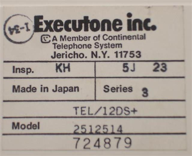 2512514 Executone- Isoetec image