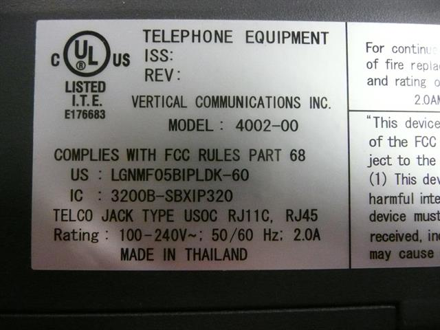4002-00 - EKSU Vertical Communications image