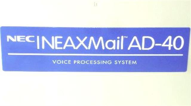 AD-40 - 0160042 NEC image