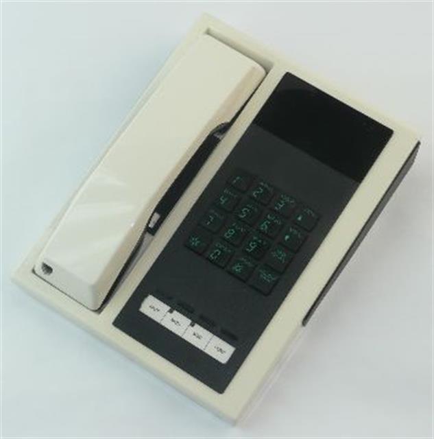 Tie 89765A Phone image