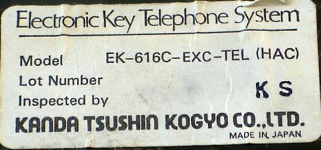 EK-616C-EXC-TEL (HAC) (B Stock) Kanda image