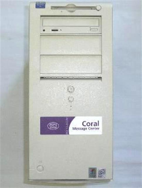 Coral Message Center Tadiran image