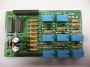 5033-20 MSGU image
