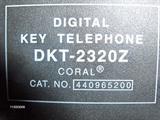 DKT2320Z - 72440965200 - V5 image