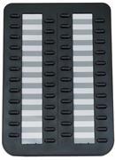 VU-9248-DSS (NIB) image